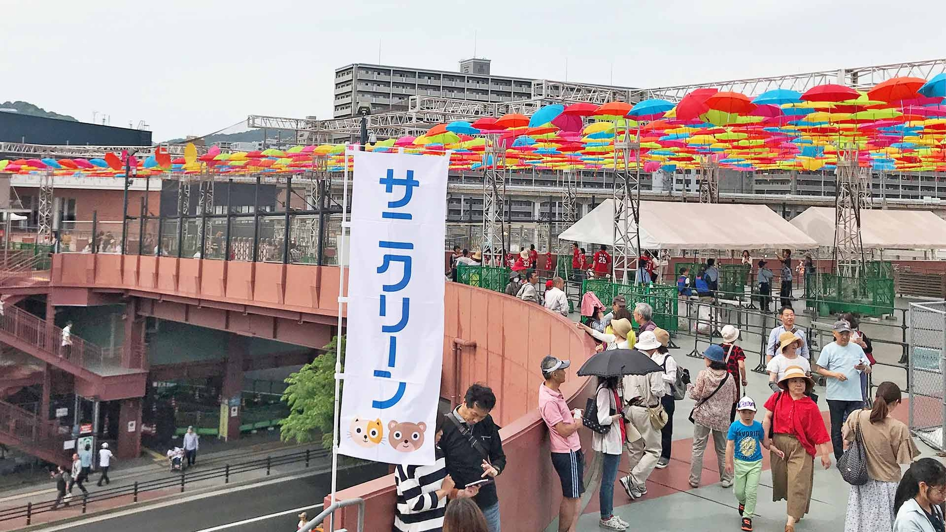 Umbrella Sky Project - Hiroshima'18